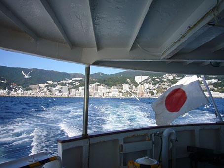1101hatsushima3.jpg