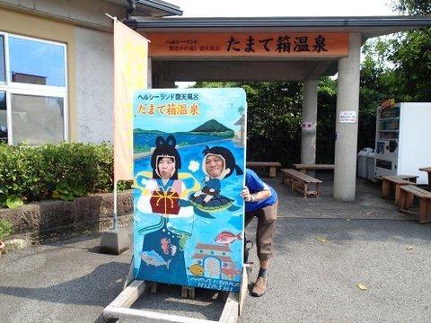 fujishima1707akime02.jpg
