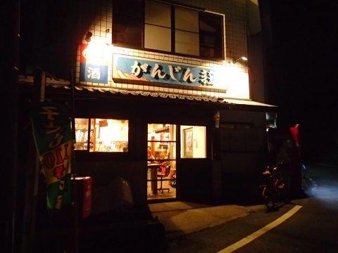 fujishima1707akime03.jpg