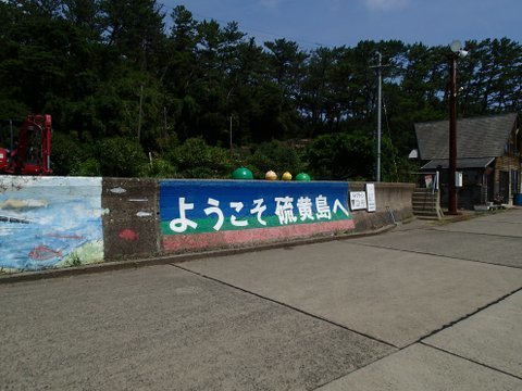 fujishima1707akime11.jpg