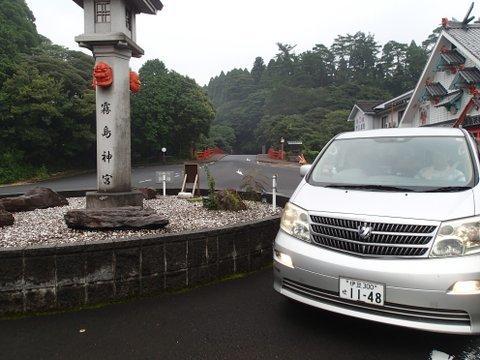 fujishima1707akime12.jpg