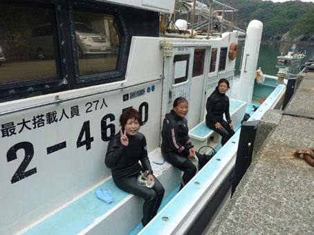 120703mikomoto1.jpg