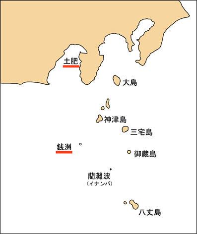 伊豆七島map2010 のコピー.jpg